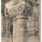 Cathedrale Saint Nazaire-Cite de Carcassonne