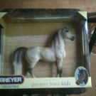 Breyer Collectible Pottery Barn Kids SR #701905