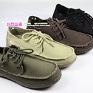 NEW 1 pair CROCS™ Men Santa Cruz Shoes Size: M 40-44