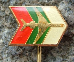 Balkan Bulgarian Airlines Golden Plane and Flag Pin