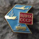 All Russia Exhibition Centre BAHX VDNKh Plane Ship Train Science Transport Badge