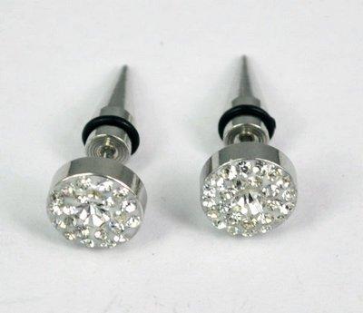 Rhinestone Spike/ Nail Earrings