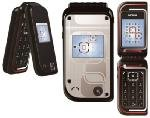 Nokia 7270 Tri-band Gsm Camera Cell Phone (unlocked