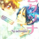 Katekyo Hitman Reborn doujinshi - Syndrome 6927 anthology