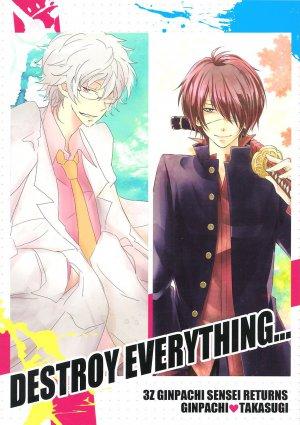 Gintama Doujinshi - Destory Everything... by various - Gintoki X Takasugi