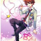Katekyo Hitman Reborn doujinshi - BEBE! by Eden no Ringo - 1827