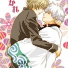 Gintama Doujinshi - Sadistic darling by AGビスケット - Gintoki X Okita