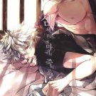 Gintama Doujinshi - 삼천세계의 까마귀를 죽이고 by JAB-OFF - Gintoki X Takasugi