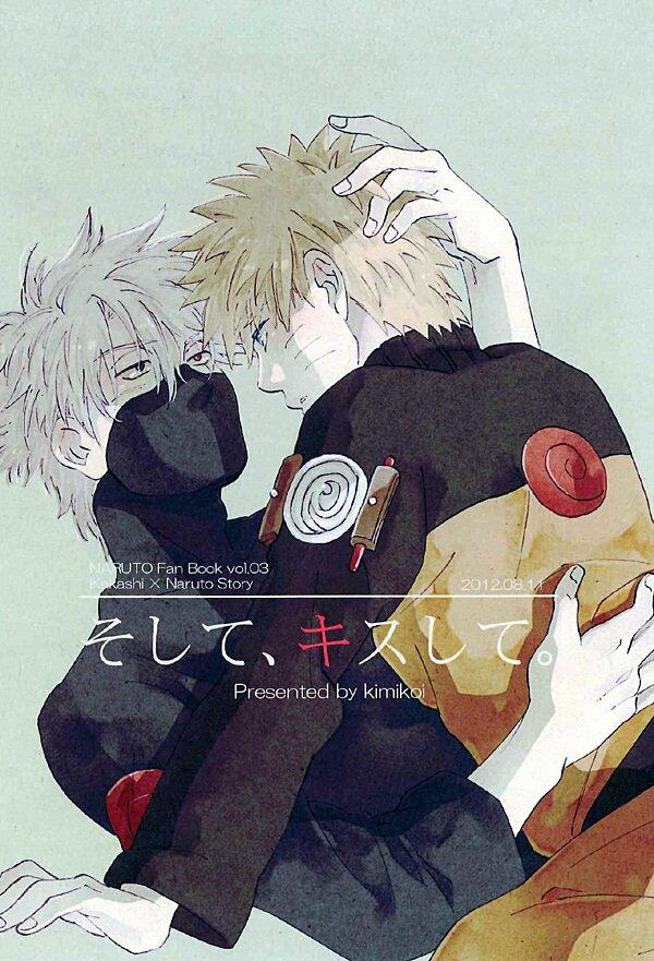 Naruto Doujinshi - そ...