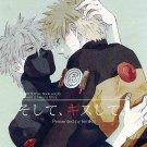 Naruto Doujinshi - そして、キスして。 by kimikoi - Kakashi X Naruto