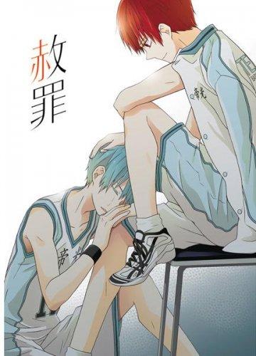 Kuroko no Basket doujinshi - 赦罪 by �������� - Akashi X Kuroko