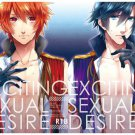 Uta no prince-sama doujinshi - EXCITING SEXUAL DESIRE by LEGO! - Tokiya X Ittoki
