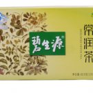 Bi Sheng Yuan Enteric Canal Cleaning Tea-25 bags-Fat Reducing Tea