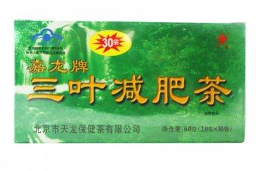 Three-leaves Slimming Tea-Weight loss Tea-Herb Diet Tea