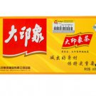 Da yin xiang Weight loss tea(Great Impression Weight Reducing' Tea)