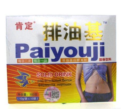Paiyouji Solid Drink Plant Protein Enzyme Powder-Diet Drink Powder