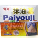 Paiyouji Solid Drink Plant Protein Enzyme Powder-Diet Drink Powder