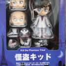 Detective Conan Kid the Phantom Thief Action Figure