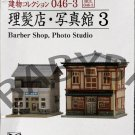 Tomytec Barber Shop Photo Studio Diorama Collection N GAUGE 1/150 SCALE 046-3
