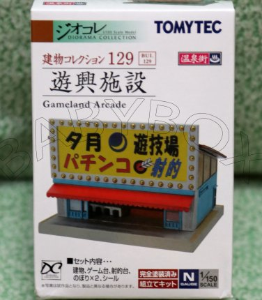 Tomytec  Gameland Accade Diorama Collection N GAUGE 1/150 SCALE 129