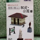 Tomytec Park B Diorama Collection N GAUGE 1/150 SCALE 013