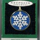 Hallmark 1993 Cloisonne Snowflake Precious Edition Miniature Ornament
