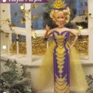 Royal Purple Barbie Doll Gown Plastic Canvas Pattern