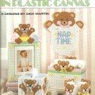 Baby Nursery Bears, Plastic Canvas Patterns, Leisure arts 1495