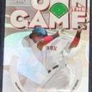 2006 Topps Own the Game Manny Ramirez #OG14 Red Sox