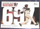 2006 Topps HR History Barry Bonds #697 Giants
