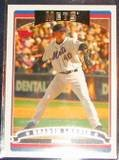 2006 Topps Braden Looper #69 Mets