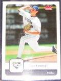 2006 Fleer Chris Young #281 Padres