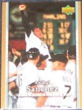2007 UD First Edition Anibal Sanchez #215 Marlins