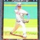 2007 Topps Rafael Soriano #107 Braves