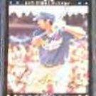 2007 Topps Adrian Gonzalez #138 Padres