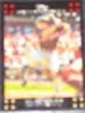 2007 Topps Stephen Drew #285 Diamondbacks