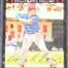 2007 Topps Rod Barajas #193 Phillies