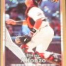 2007 UD First Edition Eliezer Alfonzo #279 Giants