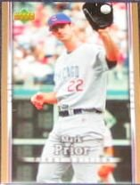 2007 UD First Edition Mark Prior #191 Cubs