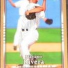 2007 UD First Edition Mariano Rivera #124 Yankees