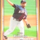 2007 UD First Edition Juan Rincon #117 Twins