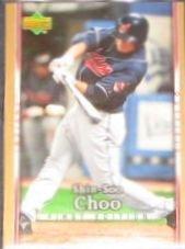 2007 UD First Edition Shin-Soo Choo #80 Indians