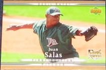 2007 UD First Edition Rookie Juan Salas #46 Devil Rays