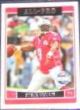 2006 Topps All-Pro AFC Steve McNair #306 Titans