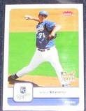 2006 Fleer Rookie Steve Stemle #339 Royals