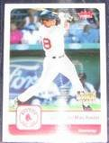2006 Fleer Rookie Alejandro Machado #297 Red Sox