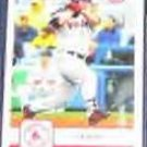 2006 Fleer Trot Nixon #306 Red Sox