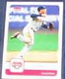 2006 Fleer Jose Vidro #224 Nationals