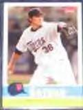 2006 Fleer Tradition Joe Nathan #182 Twins