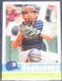 2006 Fleer Tradition Ivan Rodriguez #174 Tigers